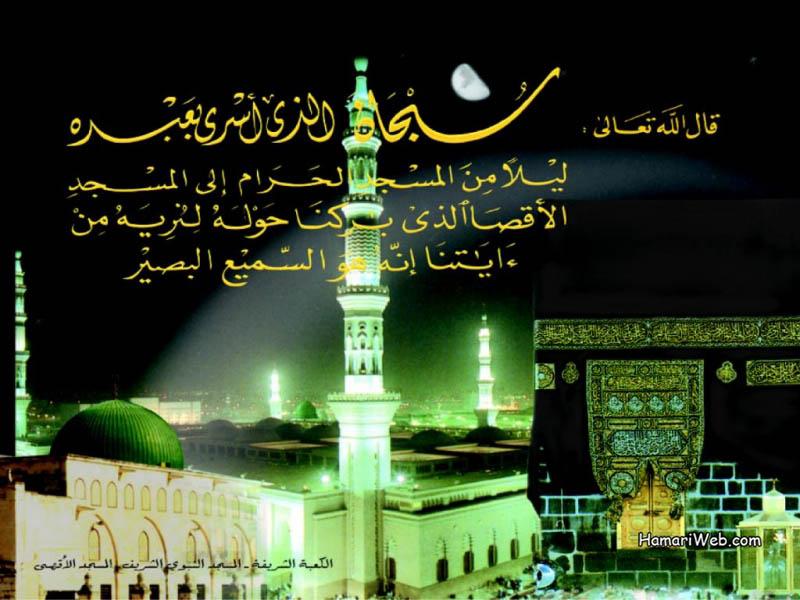 wallpaper islamic. Ramadan Wallpapers
