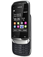 Nokia C2-06 Price in Pakistan