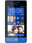 HTC Windows Phone 8S Price in Pakistan