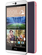 HTC Desire 826 Price in Pakistan