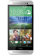 HTC One (E8) Price in Pakistan