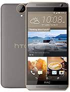 HTC One E9+ Price in Pakistan