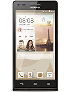 Huawei Ascend P7 mini Price in Pakistan