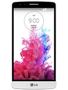LG G3 Beat Price in Pakistan