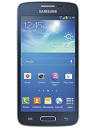 Samsung Galaxy Express 2 Price in Pakistan