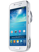 Samsung Galaxy S4 Zoom Price in Pakistan