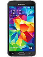Samsung Galaxy S5 dual sim Price in Pakistan