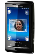 Sony Ericsson XPERIA X10 mini Price in Pakistan