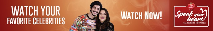 Mohsin Abbas Haider on Speak Your Heart With Samina Peerzada