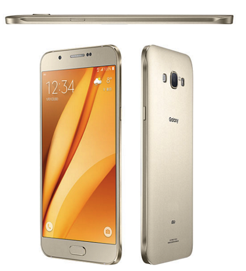 Samsung Galaxy A8 (2016) Price in Pakistan - Full Specifications ...