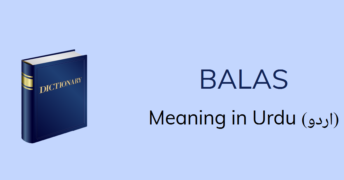 Balas Meaning In Urdu لعل بد خشاں Lal Bad Khashan Meaning