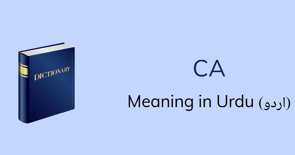 Ca Meaning In Urdu - Ca Definition English To Urdu