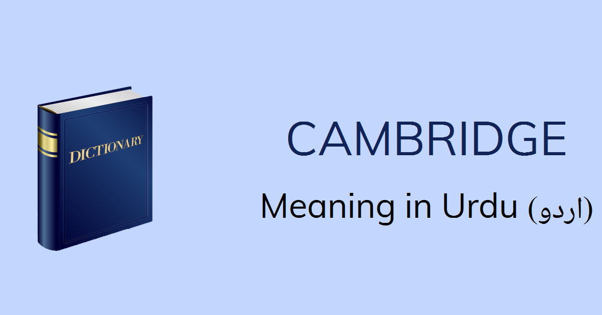 Cambridge Meaning In Urdu - Cambridge Definition English To Urdu