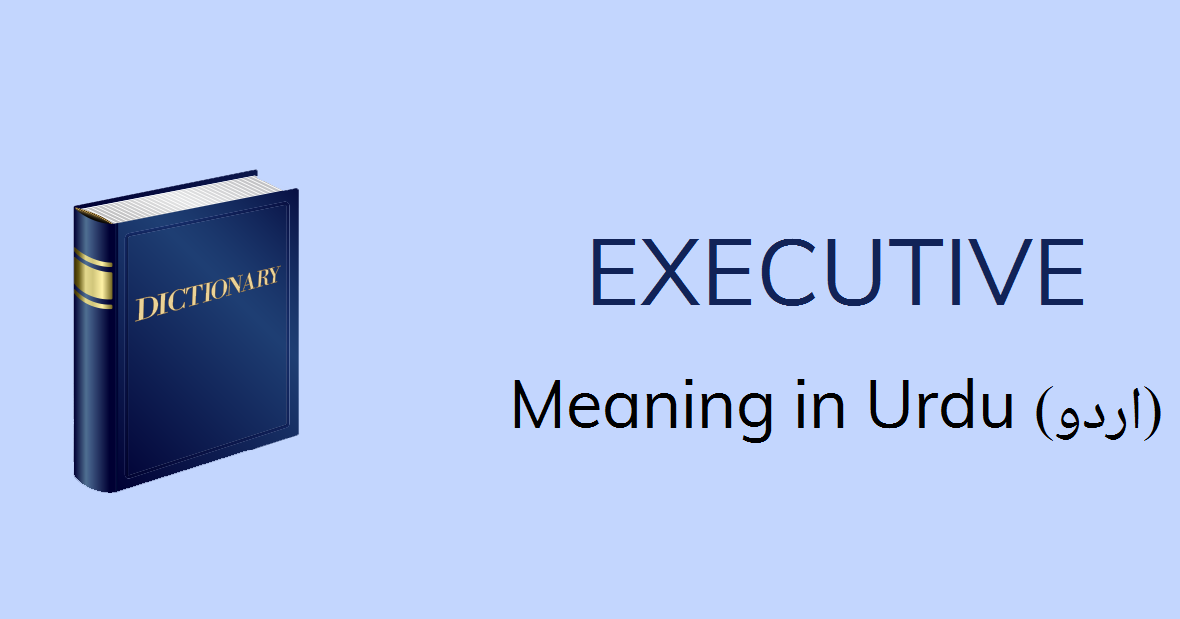 Executive Meaning In Urdu Executive Definition English To Urdu