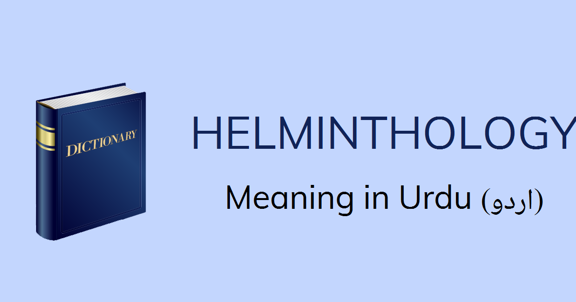 define helminthology