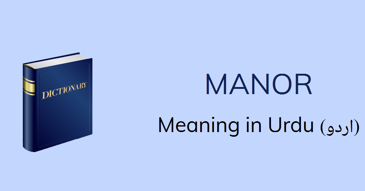 Manor Meaning In Urdu - Manor Definition English To Urdu
