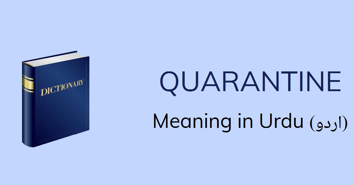 Quarantine Meaning In Urdu Quarantine Definition English To Urdu