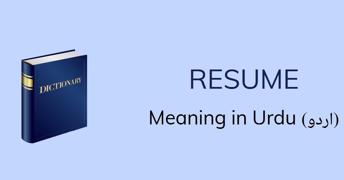 Resume Meaning In Urdu Wapas Le Lena Resume Definition English
