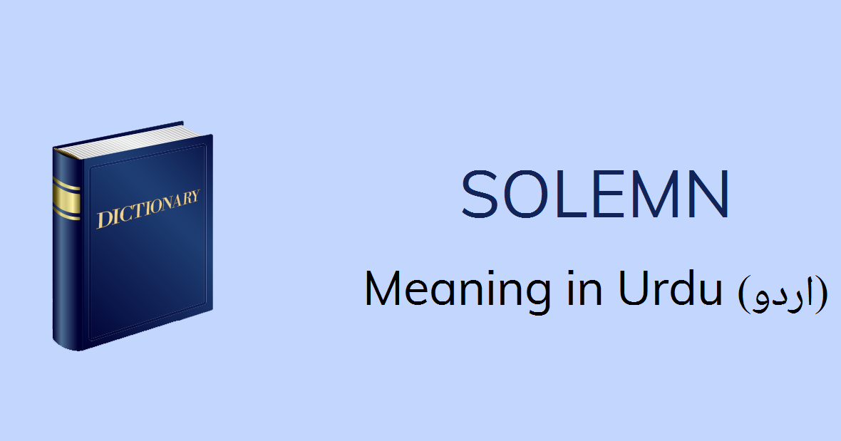 solemn promise meaning in hindi