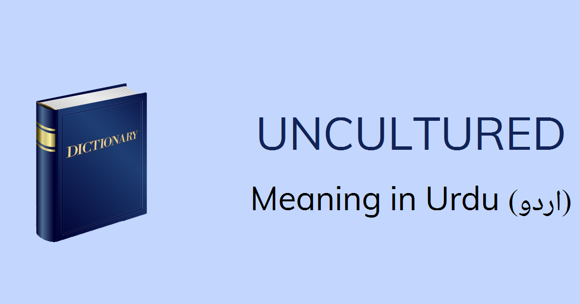 Uncultured Meaning In Urdu Uncultured Definition English To Urdu The very first episode of uncultured swine! uncultured meaning in urdu uncultured