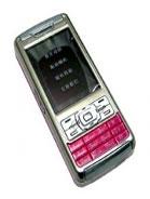 China Mobiles GTQ718