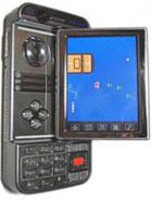 China Mobiles C2000