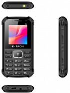 E-tachi E5 Price in Pakistan