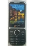 GRight G555 Bar Phone Price in Pakistan