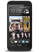 HTC Desire 601 dual SIM Price in Pakistan