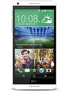HTC Desire 816G dual sim Price in Pakistan