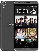 HTC Desire 820G Plus dual sim Price in Pakistan