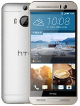 HTC One M9 Plus Supreme Camera Price in Pakistan