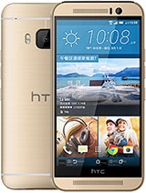 HTC One M9s Price & Specs