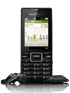 Sony Ericsson J10i elm  Price in Pakistan