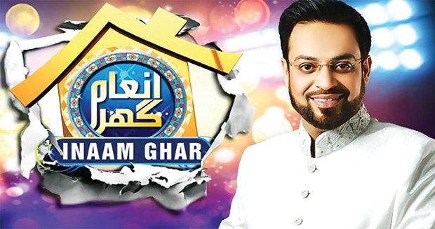 Reality Behind Pakistani TV Game Shows - Featured Article