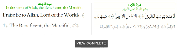 Online Quran - Read & Listen Quran Translation in English