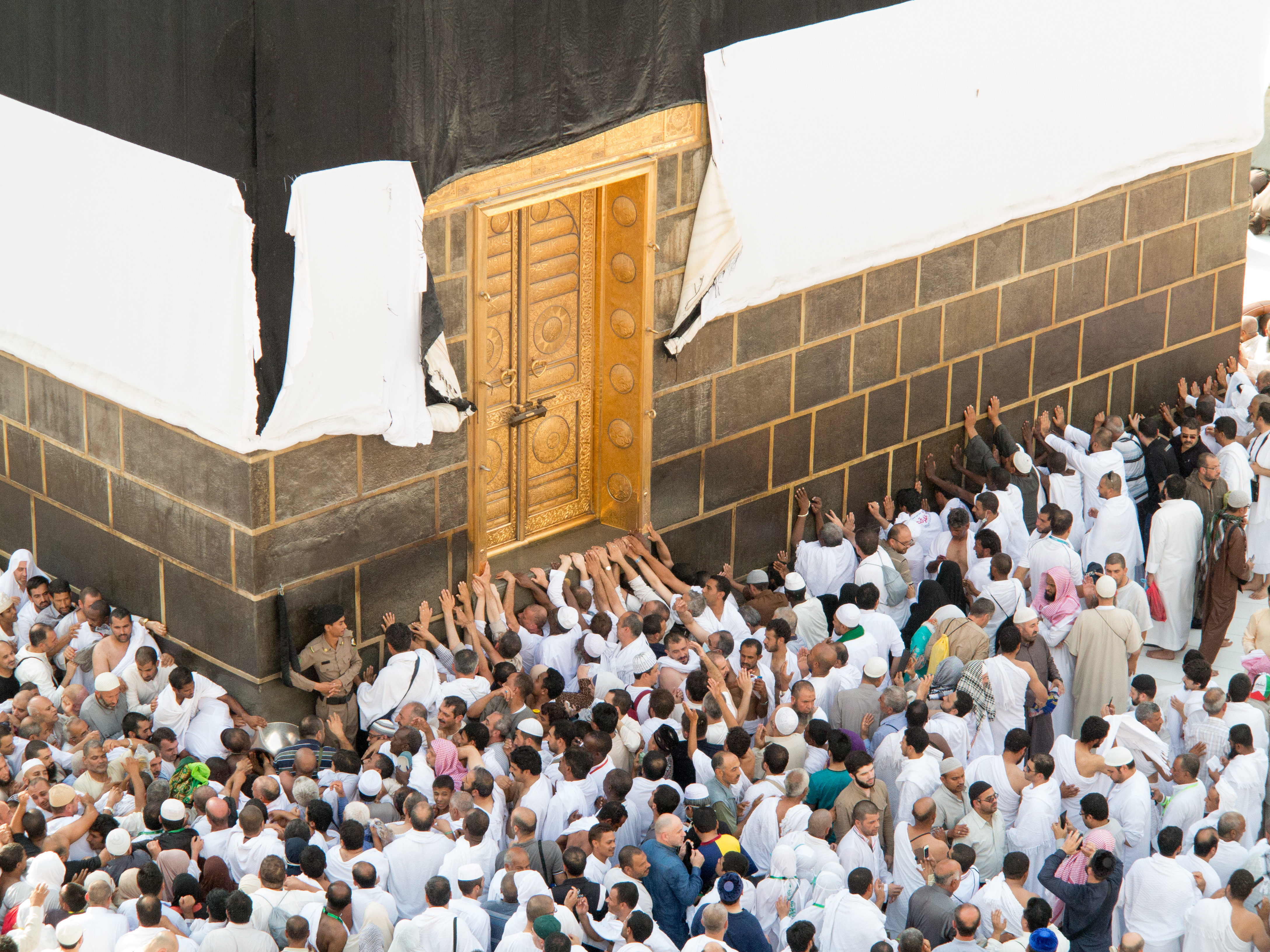 How to Submit Hajj Application 2020 from Pakistan?