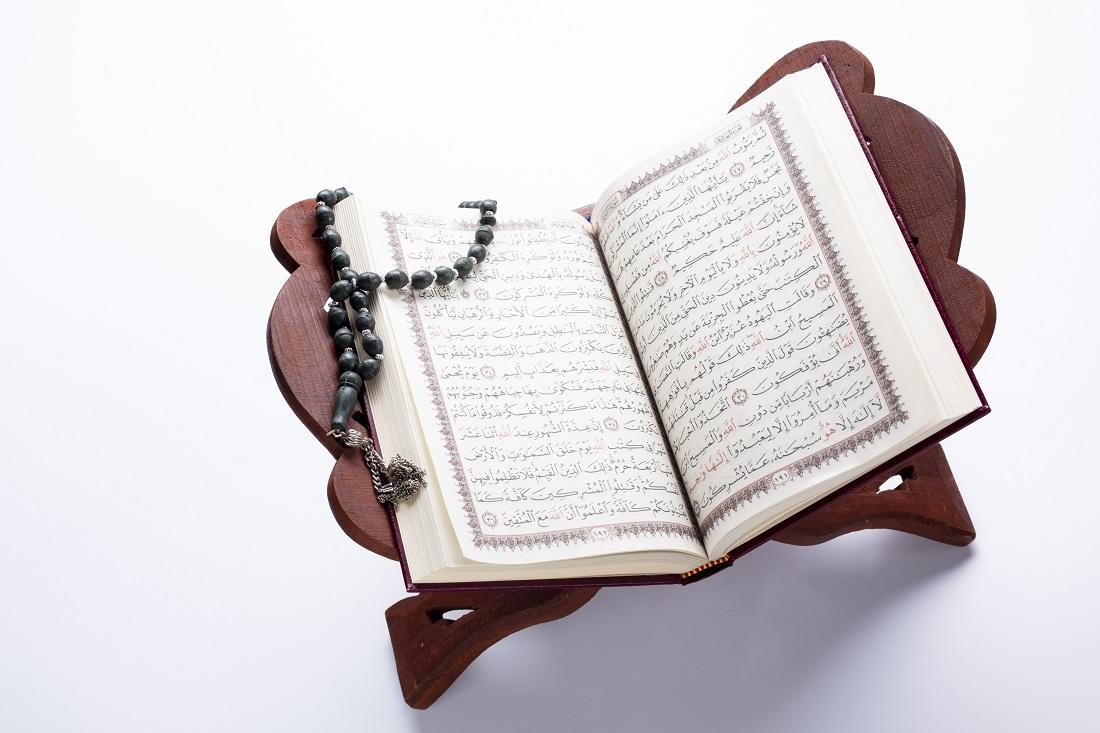 Which Sahabi Name written in Quran?