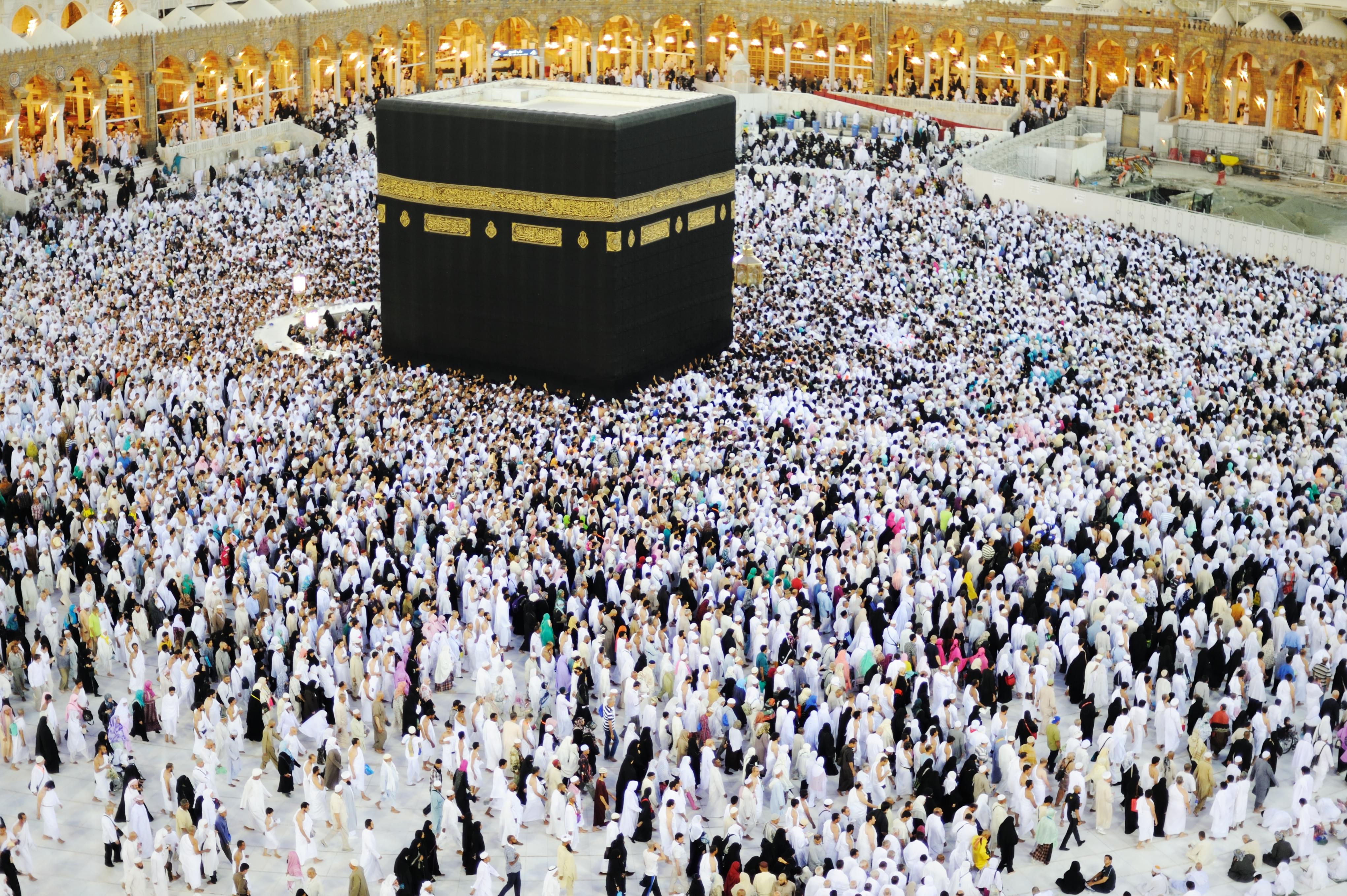 What is Hajj Application Date 2020 from Pakistan?