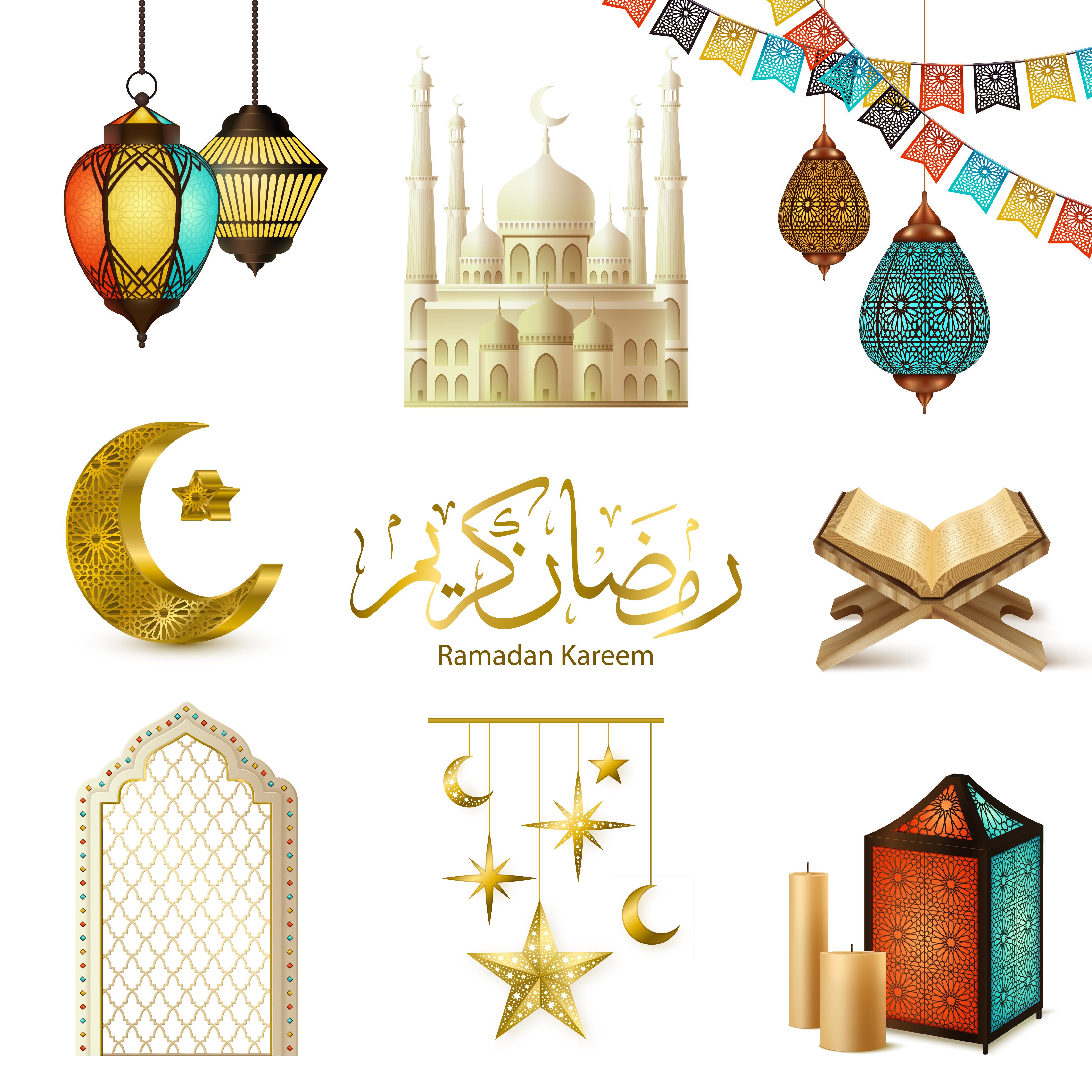 Islamic Months Name