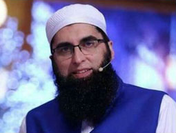 Junaid Jamshed New Naats, Online & Download Famous Audio MP3