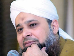 Awais Raza Qadri New Naats, Latest Online & Download Famous