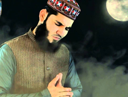 Fahad Shah New Naats, Latest Online & Download Famous Audio