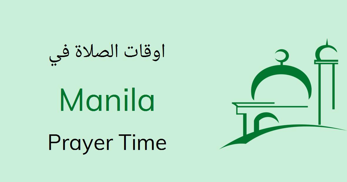 Prayer time manila
