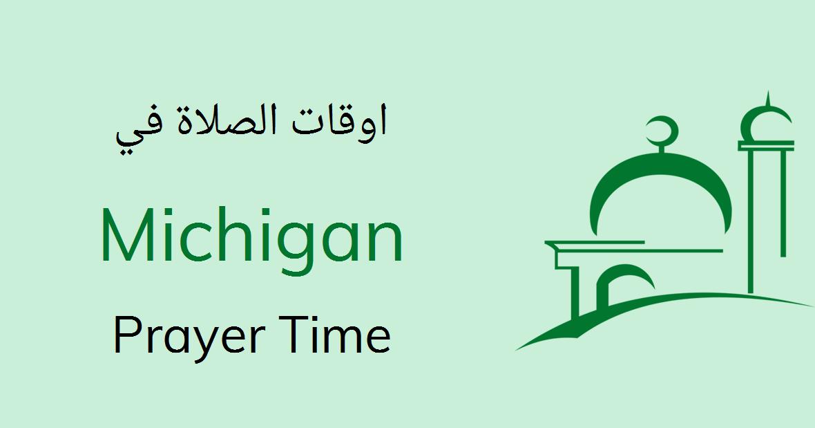 Michigan Prayer Times Today Salah Namaz Timings