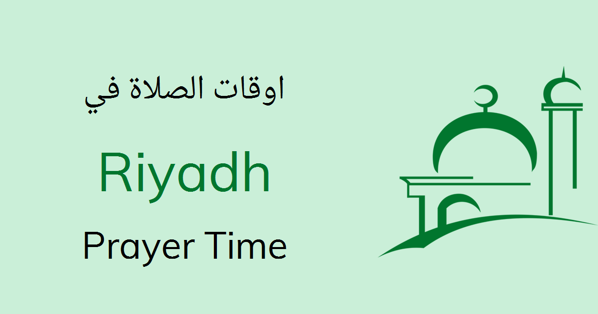 Riyadh Prayer Times Today Namaz Salah Timing