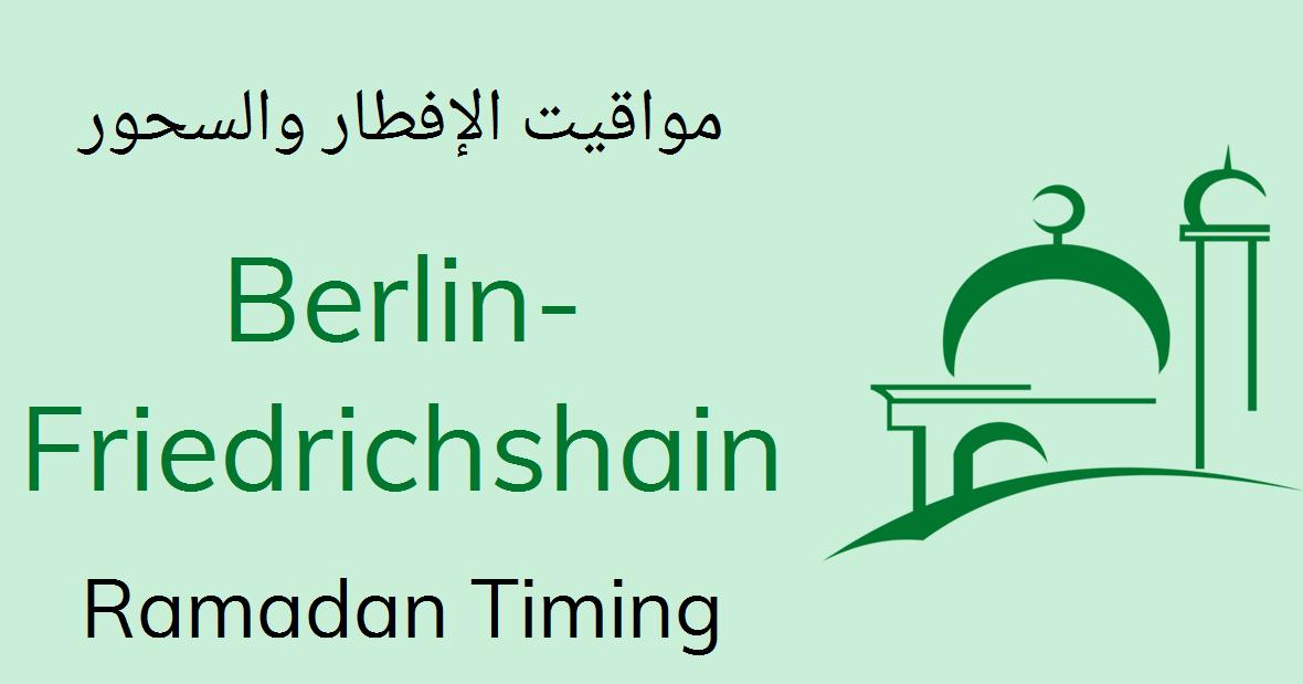 Ramadan Berlin 2021