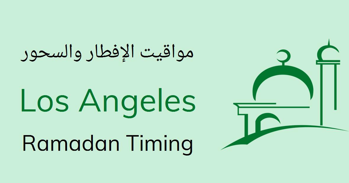 Ramadan Calendar 2022.La Ramadan Timings 2021 Calendar Iftar Sehri Time Table