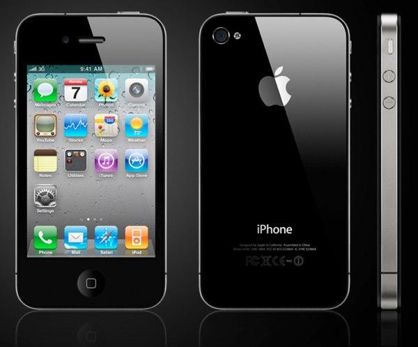 Apple iPhone 4S 32GB Price in Pakistan - Full ...