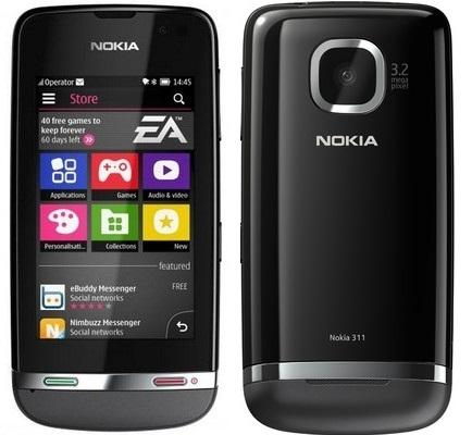 video user comments 178 tweet about nokia asha 311 price in pakistan